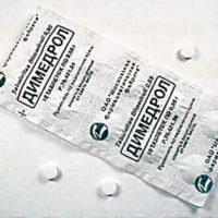 Таблетки Димедрола.