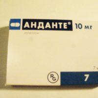 Снотворный препарат Анданте.