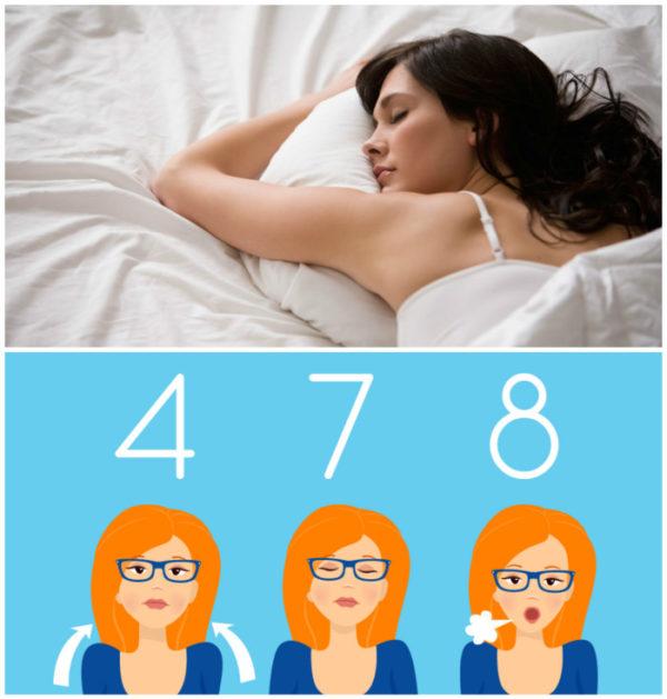 дыхательная методика 478