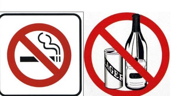 Скажи нет вредным привычкам